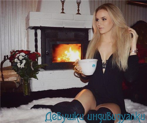 Интим-досуг интим знакомства Таганрог