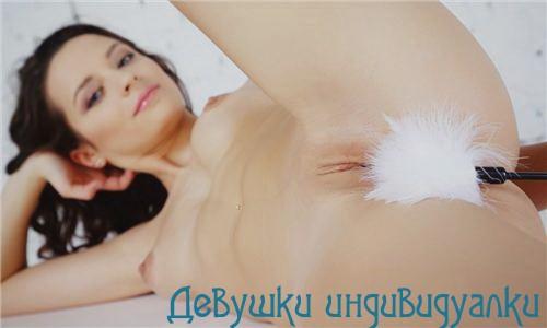 Эстелинья фото без ретуши - Шлюхи г Наро Фоминск
