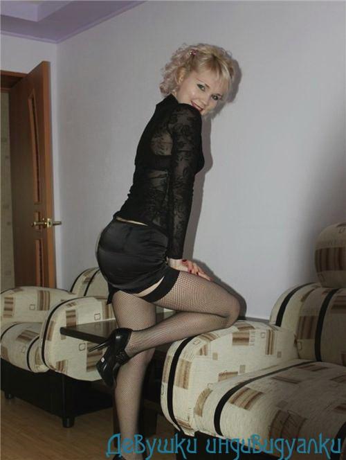 Шалавы для секса в Изумруде