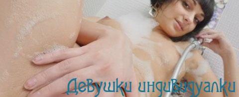 Викторка16 г Орехово-Зуево