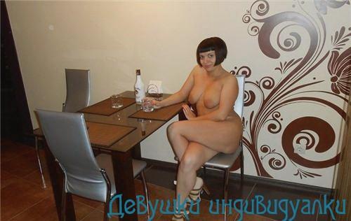 Путаны для секса в Улан-Удэ